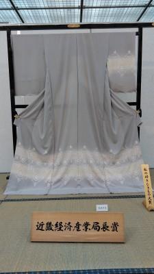 KIMG0187