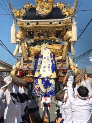 黒川様祭り